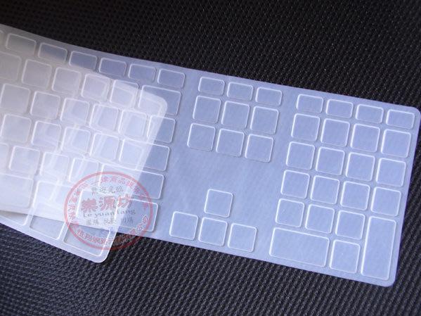 *金輝*APPLE A1243 鍵盤保護膜 NEW iMAC II (MB110TA/A) A1243 鍵盤膜G6
