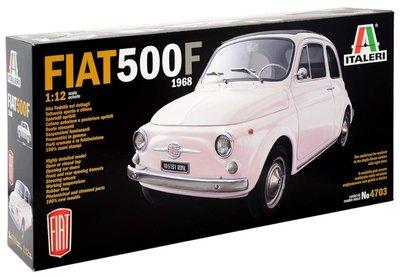 日本正版 田宮 1/12 No.4703 Fiat 500F 組裝模型 37703 日本代購