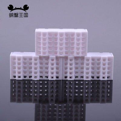 滿250發貨)SUNNY雜貨-建筑模型材料 DIY沙盤場景模型 高樓模型 房子大廈 4號#模型#建築材料#DIY
