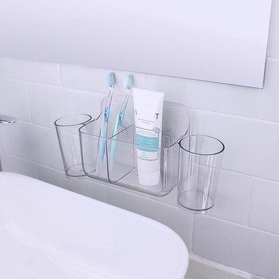 [免運]牙刷架吸壁式衛生間牙膏盒刷牙杯...
