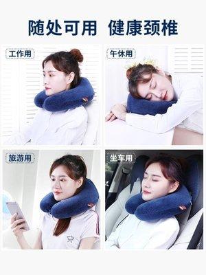 U型枕 u型枕頭護頸枕旅行護脖子枕頸椎...