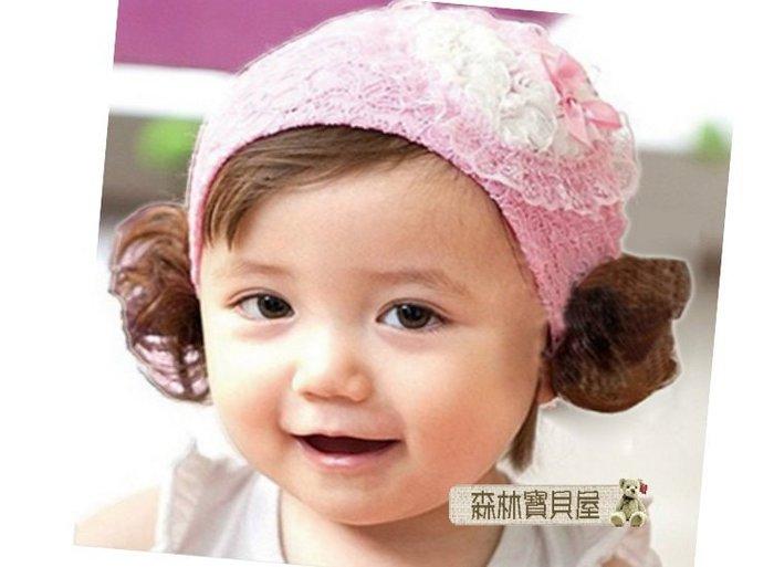森林寶貝屋~韓款~寶寶愛心珍珠假髮髮飾~幼兒心形髮帶~嬰兒髮飾~兒童頭帶~娃娃髮飾~髮箍~拍照必備~3色發售