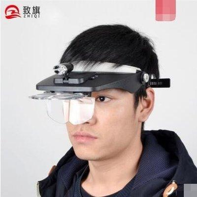 致旗德國工藝眼戴型眼鏡放大鏡眼睛頭戴式帶燈5倍高清老人60手機維修100便攜式1000專用