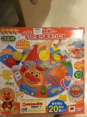 【BABY House高雄旗艦店】日本 麵包超人 Anpanman 知育 協調訓練 音樂玩具