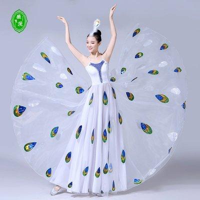 (奇點)新款傣族開場舞演出舞蹈服裝女成人雀之靈紗表演白色孔雀舞大擺裙