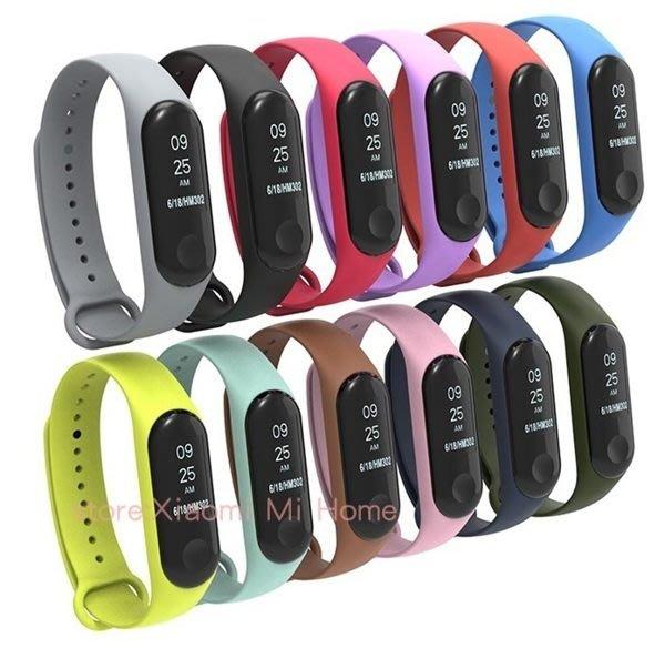 【世明國際】小米手環3腕帶 炫彩錶帶 小米手環三代表帶 彩色替換腕帶 彩色錶帶 智能 運動