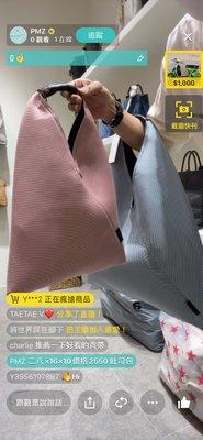 韓國 質感小眾 文青 品牌 太空三角包購物袋皮蛋可愛造型質感 輕盈 小的700大的1000