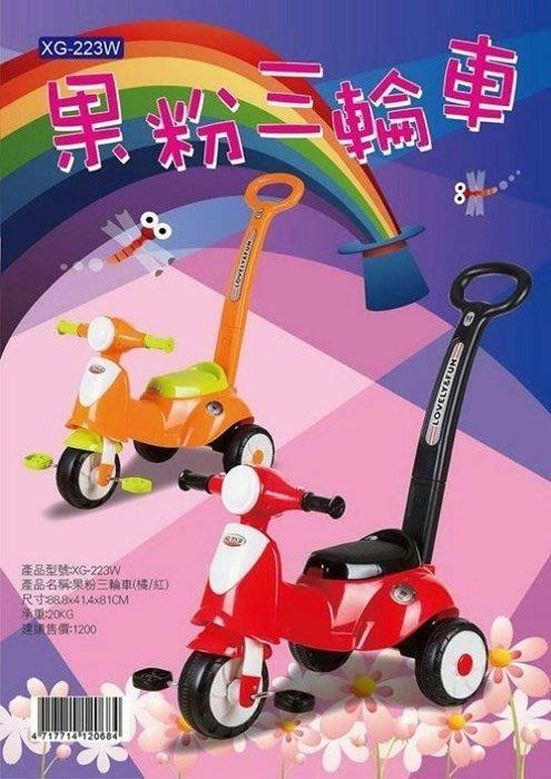@企鵝寶貝二館@ 親親-輕巧型果粉三輪車/腳踏車-後推桿