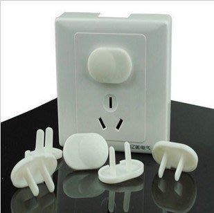寶寶防觸電保護 安全插座 保護蓋 二相