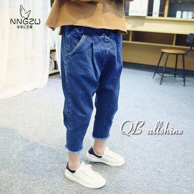 男童牛仔褲 女童牛仔褲 韓版造型修身顯瘦口袋縮口哈倫屁屁長褲 QB allshine 17610178