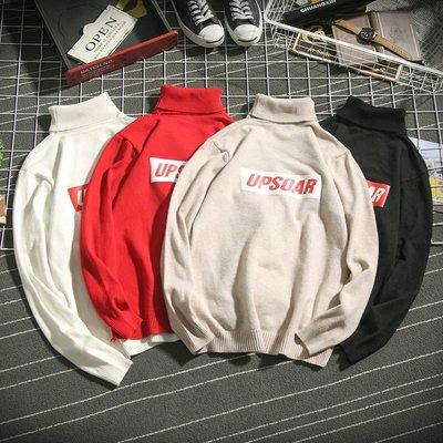 【型男風尚】AZ1599*胸95-115CM 潮流個性 高領打底毛衣 針織衫 大碼 4色