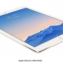 永興蘋果專賣店Apple iPad Air 2 Wifi 64GB