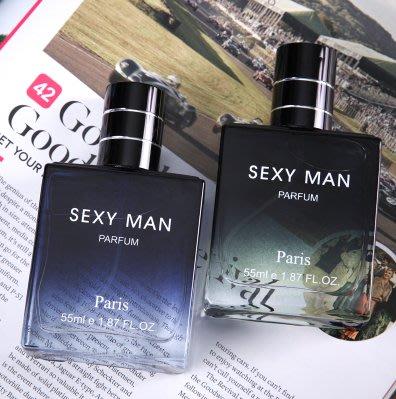 Q806-買一送一男士香水持久淡香清新男生味自然古龍水運動學生香水#超值優惠組合男士香水#