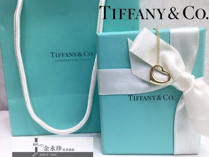 【金永珍珠寶鐘錶】TIFFANY&CO TIFFANY 原廠真品 18K 750 K金 愛心五鑽項鍊(S) 禮物 現貨*