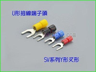 U形接線端子頭SV1.25-4.M4螺絲用-100個Y形接線叉形接線端子插頭冷壓端子插腳接線
