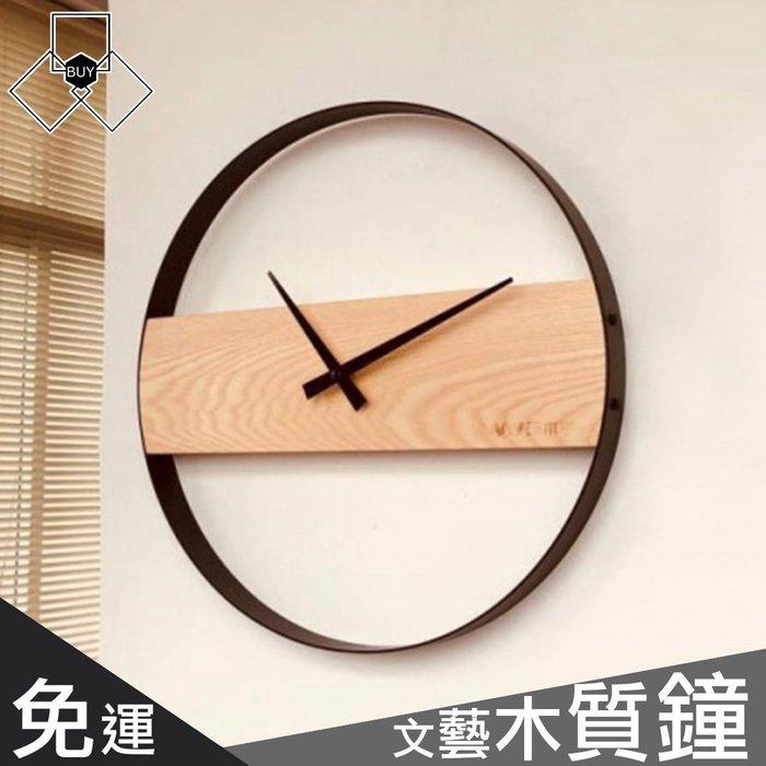 ✱三口BUY家✱『現貨免運』北歐簡約木質鐵藝時鐘