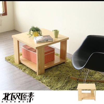【北歐原素】原樸簡約正方木頭小茶几-YKS