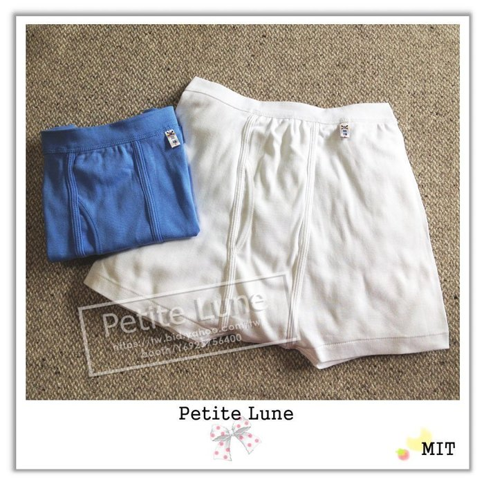 .Petite lune小月亮.三福867男士純棉羅紋平口褲單件