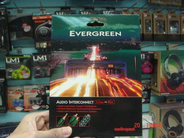 禾豐音響 公司貨 美國 Audioquest Evergreen 訊號線 2M 3.5mm-RCA Focal Book 可用