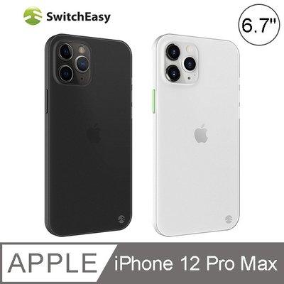 KINGCASE (現貨)SwitchEasy iPhone12 Pro Max 6.7吋 0.35超薄霧面保護殼手機套
