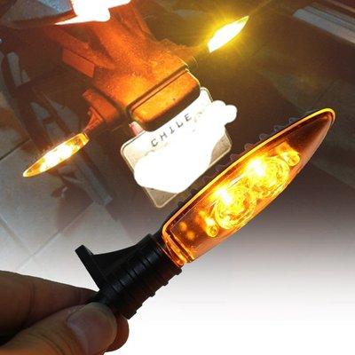 LED方向燈 寶馬車系 F700 F800 G310R R nine T S1000R HP4 R1200 K1300C