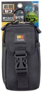 【台中職人金物店】(含稅) TAJIMA 田島 SFPCN-CB2  快拆式2層胸前收納包 工具包 工具袋
