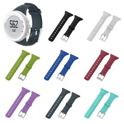 丁丁 頌拓 Suunto M1 M2 M4 M5 M系列通用 繽紛炫彩青花瓷紋智能手錶矽膠錶帶 佩戴柔軟舒適 替換腕帶