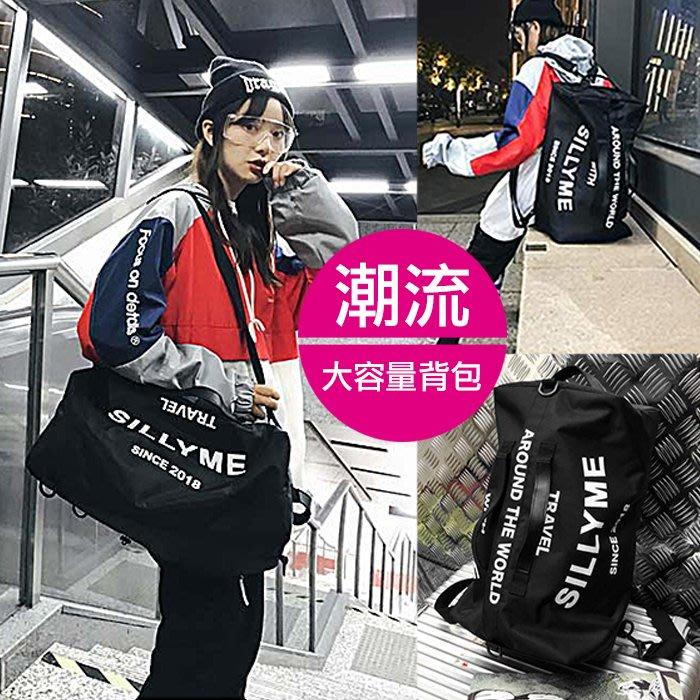 【JS 姊妹時代】【EP4801】韓系潮流原宿字母雙肩旅行大容量後背包