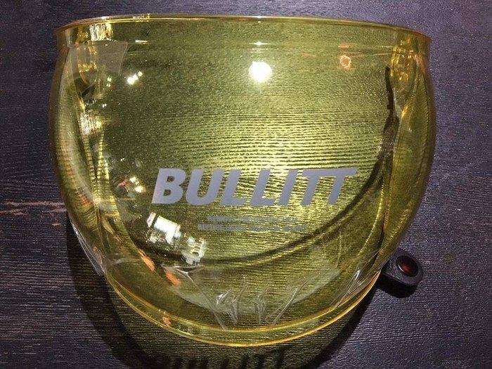 (I LOVE樂多)BELL Bullitt 專用鏡片(黃色)泡泡鏡