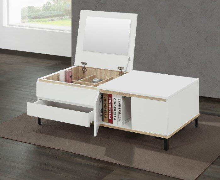 【DH】貨號N270-1名稱《莉茉》4尺白色雙色掀式大茶几(圖一)六宮格置物設計.背面可置物.鏡台茶几多功能始用.特價