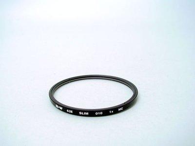 @佳鑫相機@(全新品)B+W 62mm SLIM MRC UV 薄框 多層鍍膜 保護鏡 特價1400元!比xs-pro系列更薄!