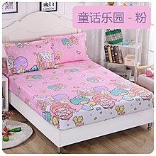 雙子星 粉色 天使 僅有加大雙人床包 1件 純棉 薄床墊 1.8M
