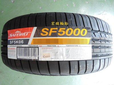 【宏程輪胎】SF5000 235/ 60-18 107V SAFFIRO 新北市