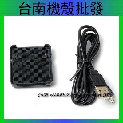 Garmin 佳明 Vivoactive 充電座 充電器 磁吸 座充 Garmin vivoactive USB 充電線