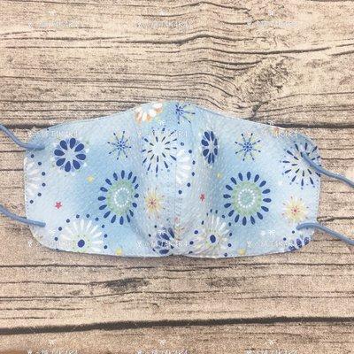 現貨 日本面料 純棉手工 口罩 立體感 2號 夏天泡泡布 水藍煙花 涼感薄透