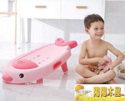 洗頭椅 小哈倫洗頭椅兒童洗頭躺椅可折疊加大號嬰兒寶寶小孩洗頭床家用YYP【陽陽木屋】