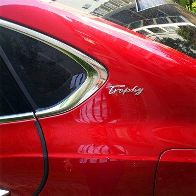 慕洛斯家居~18款新名爵改裝trophy車標MG6個性英文車標車貼尾標金屬標車身貼