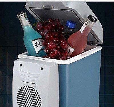 【易發生活館】科敏7.5L車載冰箱車載冷暖箱迷妳冰箱家用小冰箱車家兩用制冷冰箱飲料經典款(車家兩用型):1450元 +變壓器400元個