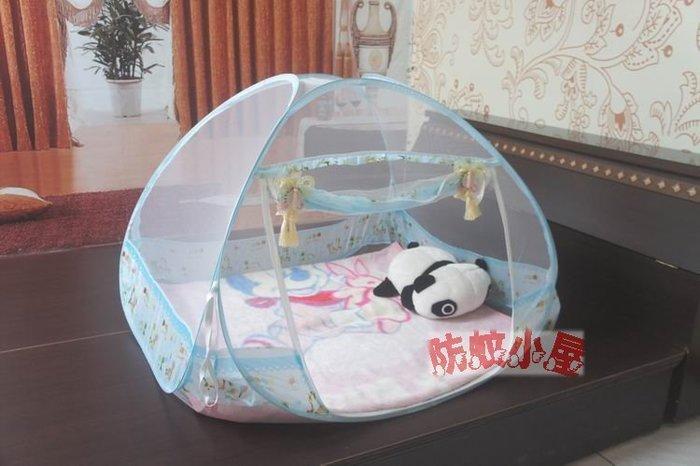 【防蚊小屋】兒童蒙古包蚊帳/藍色