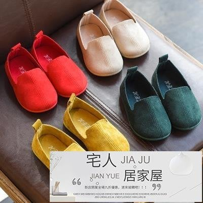 女童鞋子2019新款春秋兒童鞋單鞋男童小皮鞋豆豆鞋軟底寶寶公主鞋【宅人居家屋】