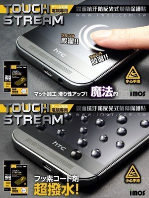 imos Touch Stream 霧面保護貼,iPhone 7 Plus / iPhone 8 Plus 正面