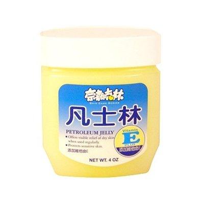 【seven健康小舖】【奈森克林 凡士林-原味(4oz/罐)】