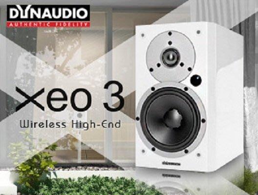 DYNAUDIO XEO 3,Wi-Fi無線傳輸主動式喇叭 - 鋼琴白 - New