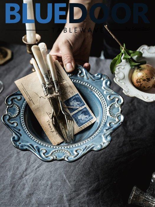 BlueD_巴洛克風 歐式雕花 小碗 湯碗 飯碗 點心盤 圓盤 平盤 花邊盤 花邊碗 甜點盤 北歐復古奢華 浮雕 咖啡廳