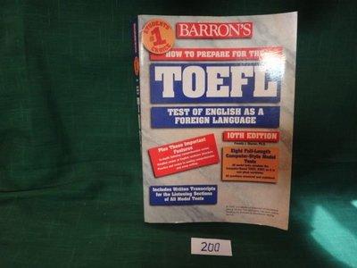 【愛悅二手書坊 07-51】HOW TO PREPARE FOR THE TOEFL