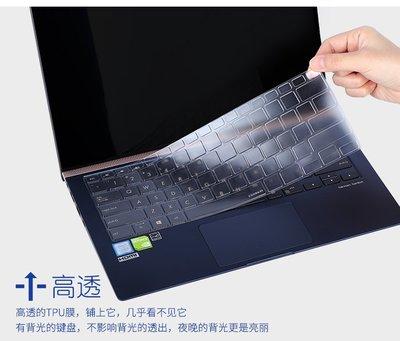 14英寸華碩ASUS靈耀U 2代鍵盤膜 U4300 筆記本電腦鍵盤保護膜 全覆蓋ZenBook 高透TPU 新北市
