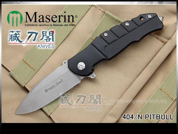 《藏刀閣》Maserin-(Pitbull)比特犬軍事戰術刀(黑柄)
