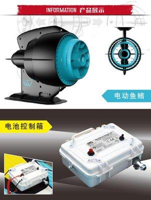 台灣現貨AquaMarina/樂划sup板獨木舟專用插入式電動推進器 防水插入式魚鰭專用