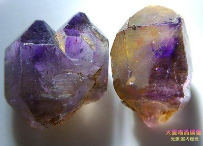 [火星喵晶礦屋](超級特價2個權杖頭一組)天然超七水晶原礦、顏色夢幻、閃亮共生礦、紫三輪骨幹