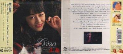 (figurejp) 橫山智佐 Chisa 日本進口CD - 含郵資650元